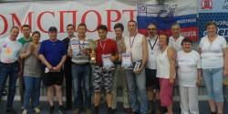 Победители Чемпионата России по новусу 2016 года среди мужчин