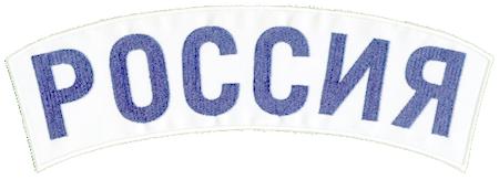 Эмблема Московской федерации новуса Россия