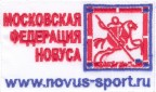 Эмблема Московской федерации новуса